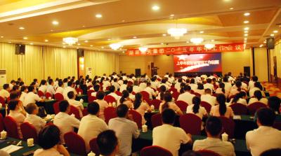 2015年半年度会议.jpg