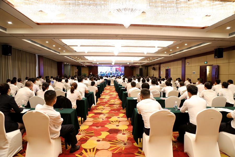 顺天集团2019年年中工作会议于8月1日在顺天黄金海岸召开_副本.jpg